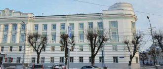 Арбитражный суд Тверской области 1