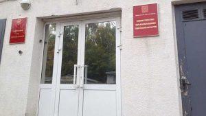 Арбитражный суд Тверской области 2
