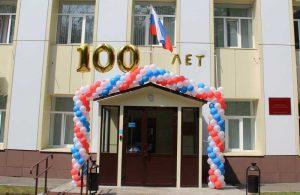 Кимрский-городской суд Тверской области 2