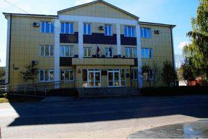 Конаковский городской суд Тверской области 1