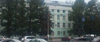 Пролетарский районный суд Твери 1