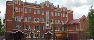 Ржевский городской суд тверской области 1