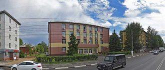 Центральный районный суд Твери 1