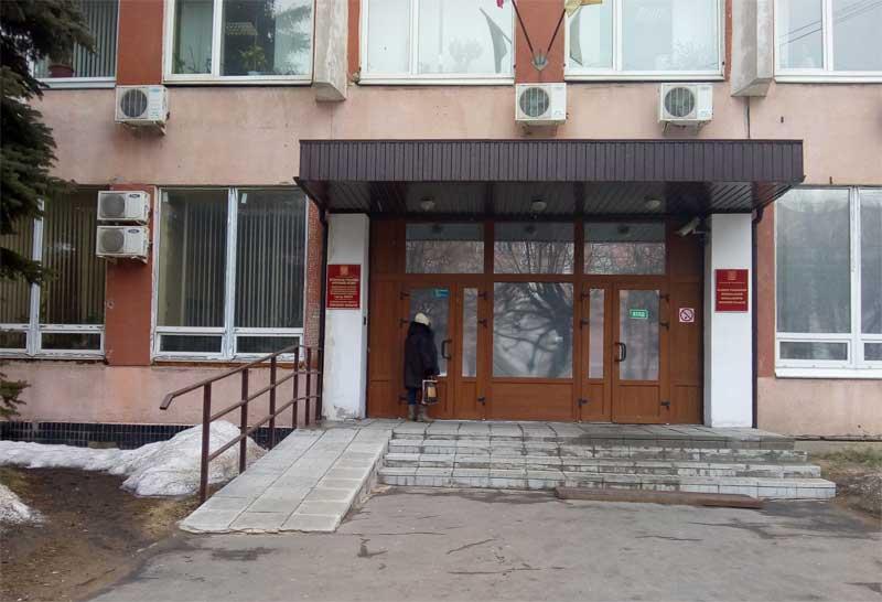 Управление обеспечения деятельности мировых судей Тверской области