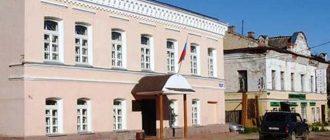 Бежецкий межрайонный суд Тверской области