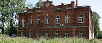 Калязинский районный суд Тверской области 1
