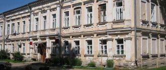 Кашинский межрайонный суд Тверской области