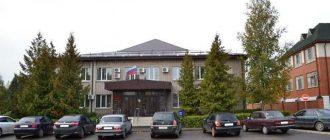 Нелидовский городской суд Тверской области 1