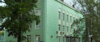 Осташковский межрайонный суд Тверской области