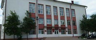 Рамешковский районный суд Тверской области