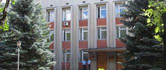 Торжокский межрайонный суд Тверской области 1