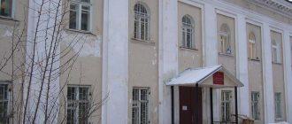 Удомельский городской суд Тверской области