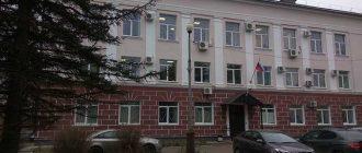 Вышневолоцкий межрайонный суд Тверской области 1