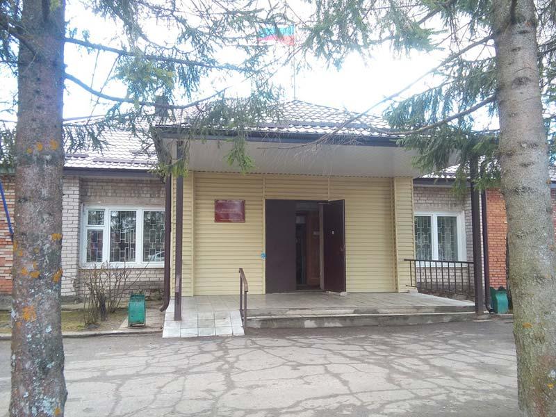 Зубцовский районный суд Тверской области